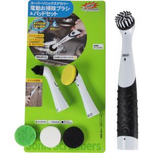 バイクメンテの救世主、電動ブラシ。チェーンとスプロケットの掃除が超簡単。 電動歯ブラシの親方のような...