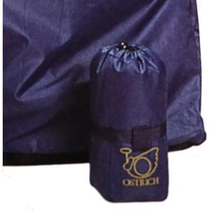 オーストリッチ 超速FIVE 輪行袋用 外袋のみ ブルー