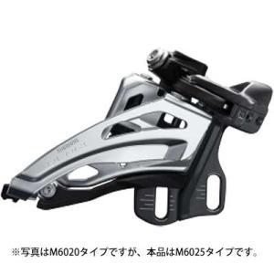 FD-M6025-E トップスイング・フロントディレイラー (2×10スピード) 滑らかな変速、ケイ...