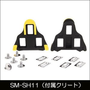 【特急】【現品特価】シマノ アルテグラ PD-R8000 ペダル|worldcycle|03