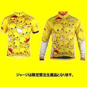 【特急】チキンラーメン ひよこちゃん スマートライドポーチ キイロ|worldcycle|07