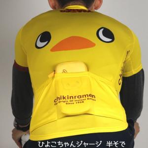 【特急】チキンラーメン ひよこちゃん スマートライドポーチ キイロ|worldcycle|08