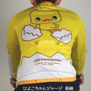【特急】チキンラーメン ひよこちゃん スマートライドポーチ キイロ|worldcycle|09