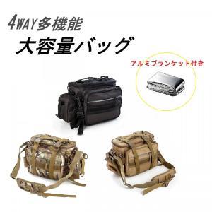 オルルド釣具 バッグ カバン 大容量 4WAY アルミブランケット付き|worlddepartyafuu