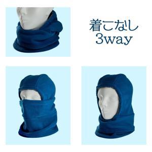 防寒・保温効果抜群の3wayで利用できる、2重フリース構造のフルフェイスマスクです。 寒い冬の夜や朝...