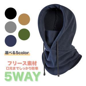 オルルド釣具 ニット帽 帽子 メンズ レディース 冬 防寒 保温|worlddepartyafuu