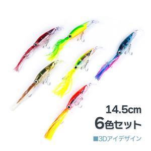 オルルド釣具 釣り具 ルアー イカルアー ビッグベイト 14.5cm 41.5g 6色セット|worlddepartyafuu
