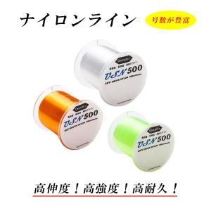 【オルルド釣具】 ナイロンライン USN500「Ultra ...