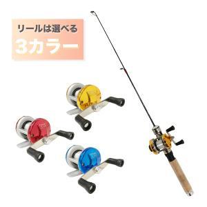 オルルド釣具 釣り具 ロッド 「探り釣りセット」テトルドA&両軸リール 全3色 振出式|worlddepartyafuu