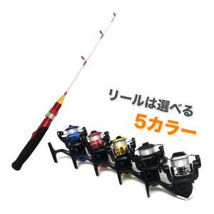 オルルド釣具 釣り具 ロッド 「探り釣りセット」テトルドX&スピニングリール セット 全5色 並継式|worlddepartyafuu