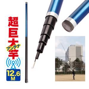 超ロング!「延べ竿MAXIM」です。 約12.6mの長い竿ですが、仕舞寸法は約115cmと持ち運びや...