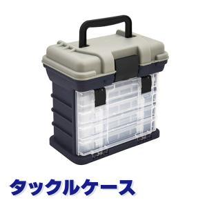 釣具を整理してコンパクトに収納・持ち運びに便利なボックスです。 上段は深さがあり、ある程度の大きさの...