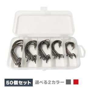 オルルド釣具 釣り具 オフセットフック 釣り針 50個 セット 専用ケース付き