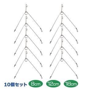 投げ釣りにかかせない手軽な遊動式L字天秤です。 扱いやすいフックドスナップ付き。  お得な10個入り...