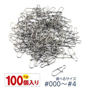 オルルド釣具 釣り具 仕掛け スナップ 100個+3個入り #000 #00 #0 #1 #2 #3...