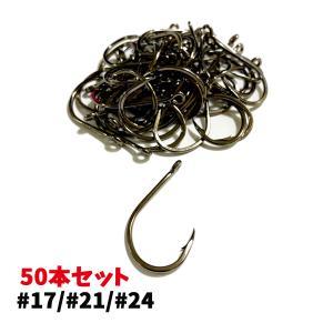 オルルド釣具 釣り具 スペシャルタマン シングルフック 17号 24号 50本入り|worlddepartyafuu