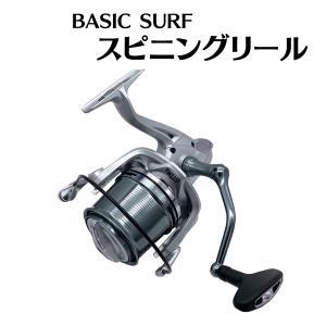 UlTiMa(アルテマ)釣り具 リール BASIC SURF スピニングリール 3号用|worlddepartyafuu
