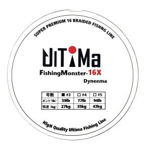 UlTiMa(アルテマ) 釣り具 PEライン 釣り糸 16本編み FishingMonster フィッシングモンスター|worlddepartyafuu