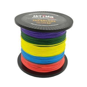 UlTiMa(アルテマ) 釣り具 PEライン 16本編み FishingMonster SuperCore フィッシングモンスタースーパーコア 16X 300m 5色|worlddepartyafuu