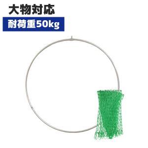 UlTiMa(アルテマ) 釣り具 玉網 タモ 超巨大 「アブソリュート」 80cm 90cm 100cm 頑丈 折りたたみ式|worlddepartyafuu
