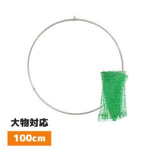 UlTiMa(アルテマ) 釣り具 玉網 タモ 超巨大 「アブソリュートII」100cm 頑丈 四つ折りたたみ式|worlddepartyafuu