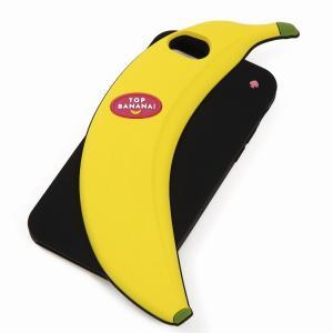 ケイトスペード kate spade IPHONE 6 6s ケース アイフォン6 6s iPhone 8ARU1511|worlddrive