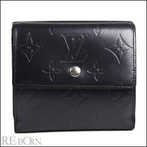 ルイヴィトン LOUIS VUITTON レザー 二つ折り財布|worlddrive