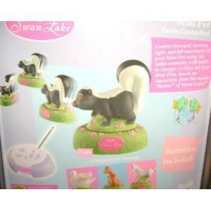 Barbie(バービー) of Swan Lake Mini Pet Skunk Radio Controlled Figure ドール 人形 フィギュア worldfigure 03
