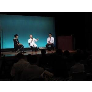 【DVD】宗像久男x甲村規夫「医術の自然回帰」で免疫力アップ!講演会ワールドフォーラム 2017年5月(2時間22分収録)|worldforum|04