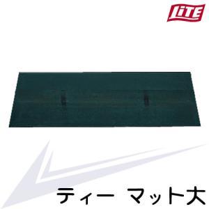 ティー マット大 M-201|worldgolf
