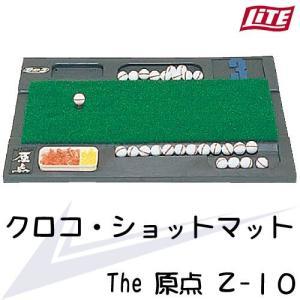 クロコ・ショットマット The 原点 Z-10 M-294 送料無料|worldgolf