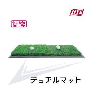 デュアルマット M-11 ライト 送料無料|worldgolf