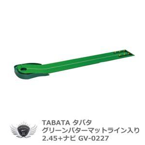 グリーンパターマット ライン入り2.45+ナビ GV-0127