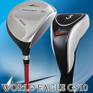 送料無料  井戸木プロ推薦!ワールドイーグル G510 メンズ フェアウェイウッド 3番 右用|worldgolf