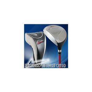 井戸木プロ推薦!ワールドイーグル G510 メンズ フェアウェイウッド 3番 左利き用|worldgolf