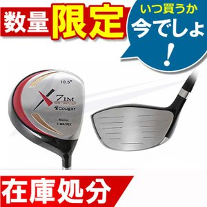 X7IM メンズ ドライバー メンズ右用・フレックスR...