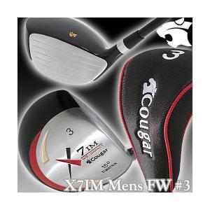 クーガー X7IM メンズ フェアウェイウッド 3番 送料無料 右用|worldgolf