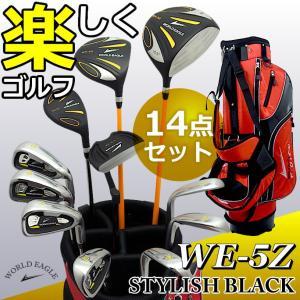 ワールドイーグル 5Z-BLACK メンズゴルフクラブ14点フルセット レッドバッグVer. 右用 ...
