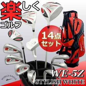 ワールドイーグル 5Z-WHITE メンズゴルフクラブ14点フルセット レッドバッグ右用 ゴルフ用品