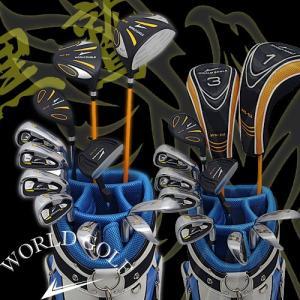 ゴルフクラブセット メンズ ワールドイーグル WE-5Z ブラック + CBX005バッグ 14点 ...