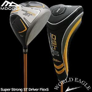 MD ゴルフ スーパーストロング ST ドライバー 1W フレックスS ロフト角:10.5度 右用 worldgolf