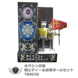 騎士ティー3本 紋章ボール3球セット TB0038
