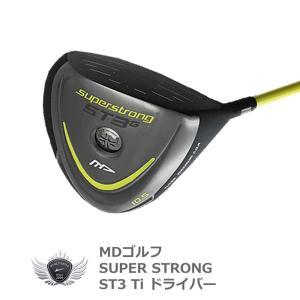 MDゴルフ スーパーストロング ST3 ドライバー ロフト角:9.5° or 10.5° or 12° フレックスR or S 右用 worldgolf