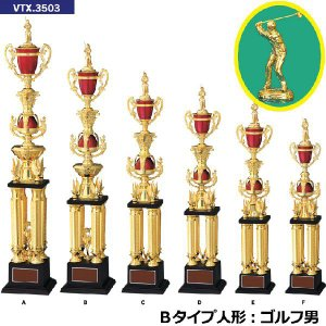 トロフィー VTX3503 B ゴルフ男|worldgolf