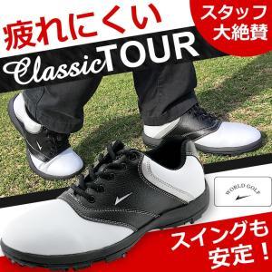 ゴルフスパイク クラシックTOUR16 メンズ ゴルフシュー...