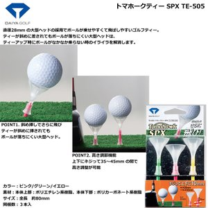 ダイヤゴルフ トマホークティー SPX TE-505