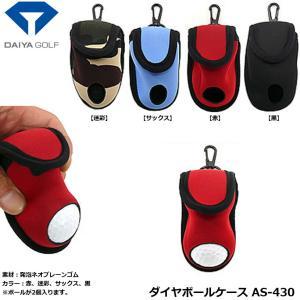 ボールを出す時、感動!!  素材:発泡ネオプレーンゴム カラー:赤、迷彩、サックス、黒 ※ボールが2...