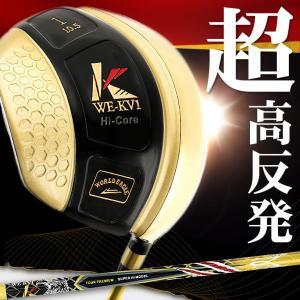 ワールドイーグル KIVAシリーズ KV1 TICNゴールド ハイコア高反発ドライバー worldgolf