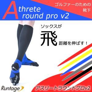 アスリートラウンドプロV2 サイズ:23-25cm、25-27cm、27-29cm カラー:イエロー...
