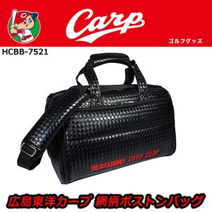 広島東洋カープ 網柄ボストンバッグ 正面ポケットは、アクセサリー等の小物を整理して収納できる(オーガ...